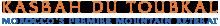 Kasbah du Toubkal logo
