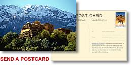 Send a postcard!